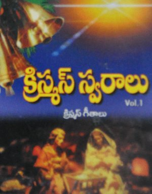 Tamil Christian Video Songs Free Download