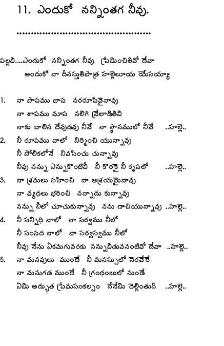 Lyrics Of Telugu Christian Songs Telugu Christian Songs United
