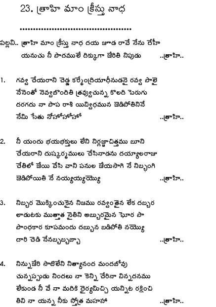 tamil christian songs - Christian Christmas Song